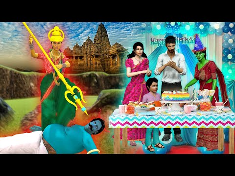 अच्छा भूत -16 Good Witch Hindi kahaniya -Achhi Chudail -Hindi Stories -Fairy Tales in Hindi  Poco Tv |
