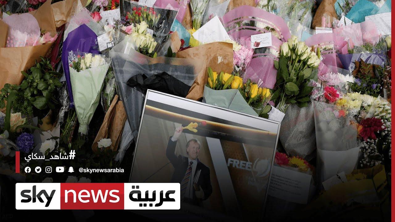 بريطانيا.. قاتل النائب ديفيد أميس كان معروفاً لأجهزة الأمن | #مراسلو_سكاي  - نشر قبل 1 ساعة