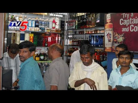 Record Liquor Business In Guntur & Krishna Dist | Rs.13 Crores sales On Dec 31 | TV5 News