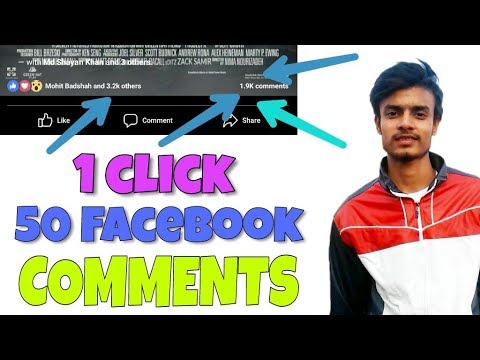 How to Increase Facebook auto comments   Facebook Auto comments 2017   get fb auto comments