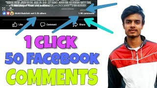 How to Increase Facebook auto comments | Facebook Auto comments 2017 | get fb auto comments