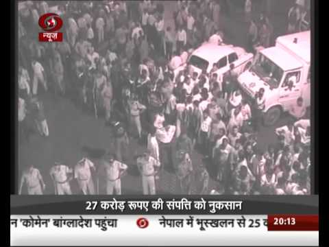 Chronology of 1993 Mumbai serial blasts