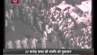 Chronology of 1993 Mumbai serial blasts