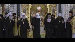 Предстоятели и представители Поместных Церквей совершили Божественную литургию