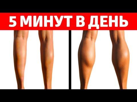 Как девушке накачать икроножные мышцы в домашних условиях девушке