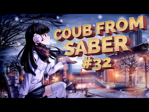 Coub From Saber #32|Коуб, аниме приколы, Animecoub, Music