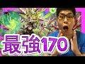 【逆転オセロニア】白黒マッチで無双できる最強デッキ紹介!とにかく先攻を引け!!!