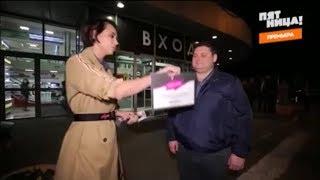 Фрагмент программы «Ревизорро» на телеканале «Пятница».  Проверка ТРЦ «Красная Площадь» г. Туапсе.