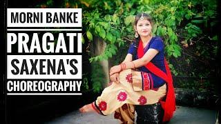 Morni banke    badhai ho    guru randhawa and Neha kakkar   