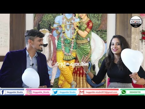 Valentine's Day Special Programs With Bigg Boss Chukki Chandana Exclusive | Funny Interview | H.S