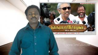 Nagaraja Chozhan MA MLA Review - Amaithi Padai 2 - Sathyaraj, Manivannan   TamilTalkies
