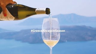 Visit Greece | Wine Season
