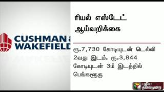 Investment in Real Estate is decreasing vastly in Chennai,says Cushman & Wakefield