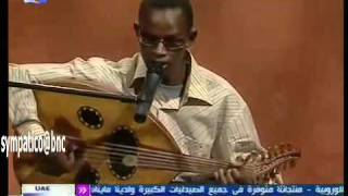 نصر الدين عمر - أقول أنساك