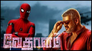 Vedalam Teaser Remix Spider Man Homecoming Version