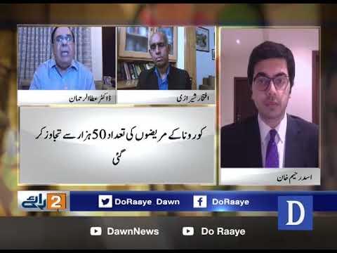Dawn News Latest Talk Shows | List of All TalkShows