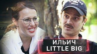 Download LITTLE BIG   успех Skibidi, коллаба с Киркоровым и рэп-баттл с Навальным   ОСТОРОЖНО, СОБЧАК! Mp3 and Videos