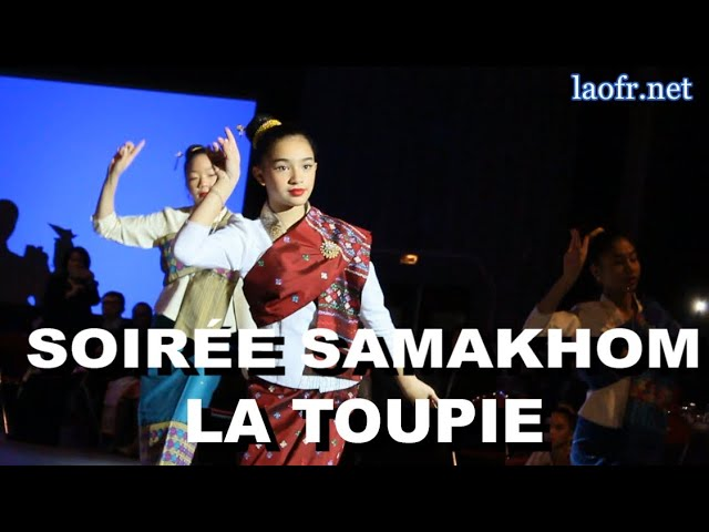 GALA 2019 DE L'ASSOCIATION LA TOUPIE