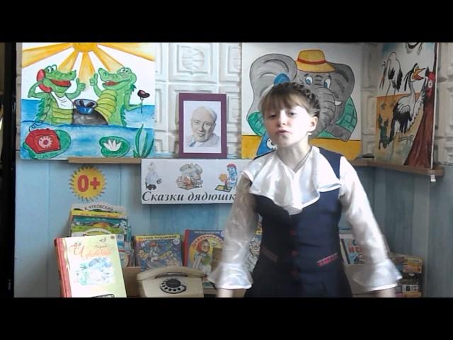 Изображение предпросмотра прочтения – КаптелинаДиана читает отрывок изпроизведения «Телефон» К.И.Чуковского