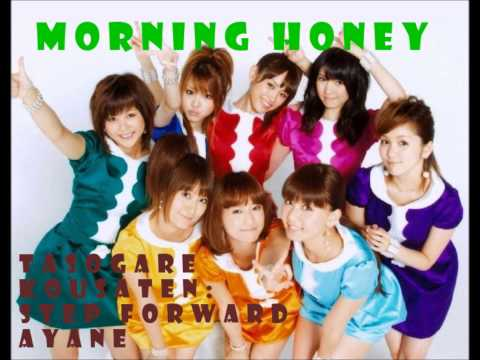 Morning Honey: Tasogare Kousaten - Step Forward Ayane