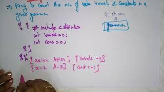 Lexical Analysis using LEX tool | Implementation | Part-2/2 | Compiler Design | Lec-28 | Bhanu Priya