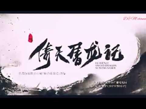Download Heaven sword and dragon slaying saber ep 02 sub indo