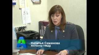 Итоги ГИБДД 2012 в Амурском районе