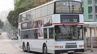 九龍巴士 KMB 32 奧運鐵路站→石圍角 @ AV251 (L) (已退役)