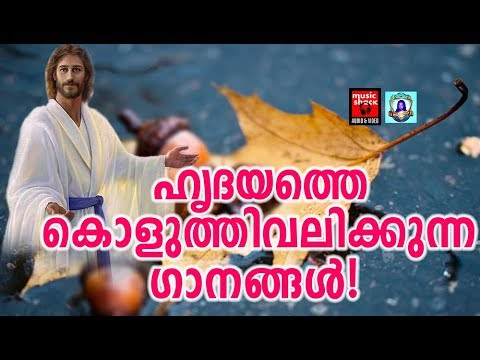 Hridayam Nurungi # Christian Devotional Songs Malayalam 2019 # Jesus Love Songs