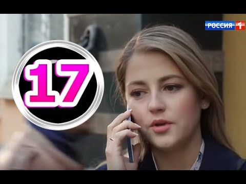 Капитанша 2 сезон 17 серия - Дата выхода, премьера, содержание