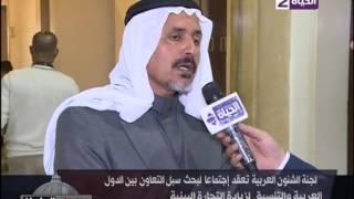 فيديو..برلماني: الجسر البري بين مصر والسعودية