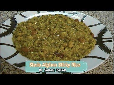 Shola { Simply Afghan Sticky Rice Cuisine}