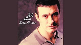Ha Habibi (Remastered 2000)