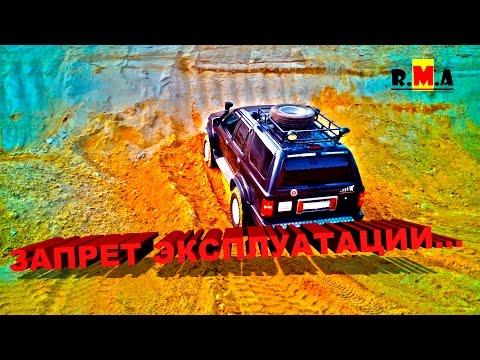 наказание за изменение конструкции авто отправке СПб