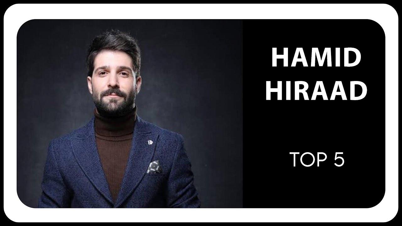 Download Hamid Hiraad - Top 5 Songs ( حمید هیراد - پنج تا از بهترین آهنگ ها )