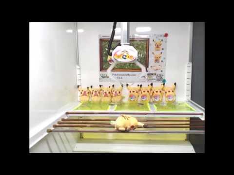 Toreba Win: Pikachu @ Picnic W/Watermelon