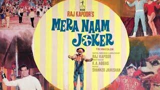 MERA NAAM JOKER FULL MOVIE LONGER VERSION (4:09 HRS)