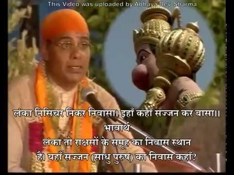 Sunderkand with Hindi arth (meaning, translation ) by Ashwin Kumar Pathak HQ