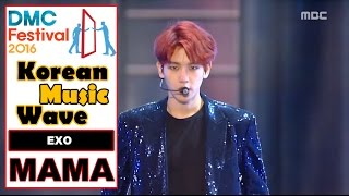 Video [Korean Music Wave] EXO - MAMA, 엑소 - 마마 20161009 download MP3, 3GP, MP4, WEBM, AVI, FLV Agustus 2017