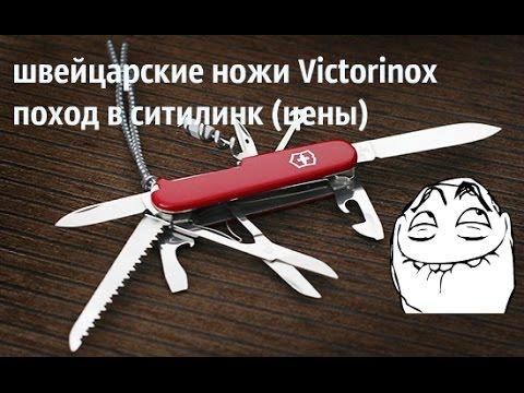 Дамир Сафаров и его ножи, выставка Клинок - YouTube