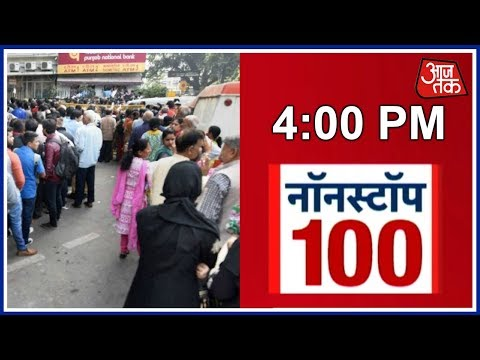 Nonstop 100: ATMs Across The Nation Run Out Of Cash, Long Queues Like Demonetisation Days Return