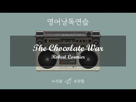[낭독] The Chocolate War Ch.1