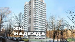 видео Новостройки в ближайших городах Московской области