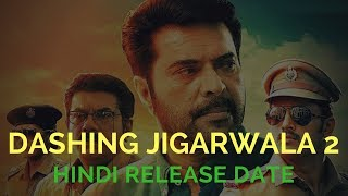 Daring Rakhwala 2 (Masterpiece) Full Movie Hindi Release Date   Upcoming South Hindi Dub Movies
