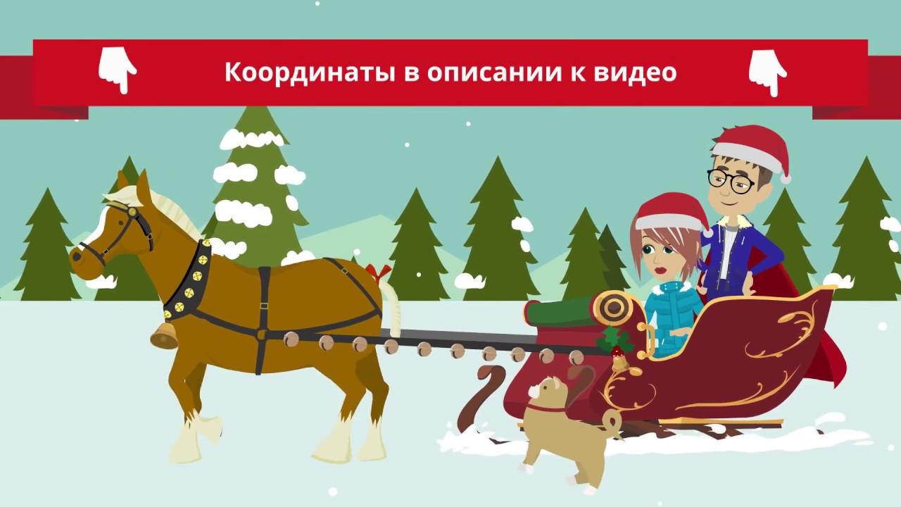 Заказать видео поздравление на новый год