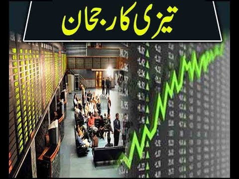 Capital TV; Pakistan Stock Exchange up by more than 150 points