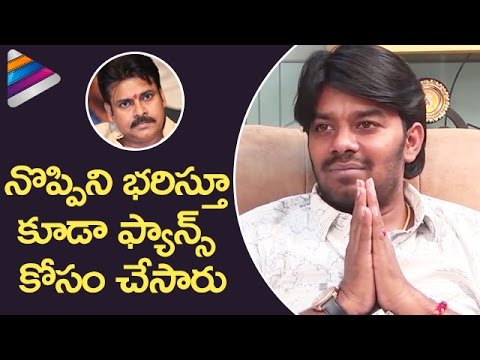 Sudigali Sudheer Reveals Shocking Facts about Pawan Kalyan | Latest Interview | Telugu Filmnagar