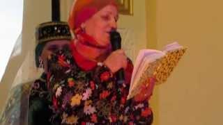 15.Стихи на татарском языке от Альфии