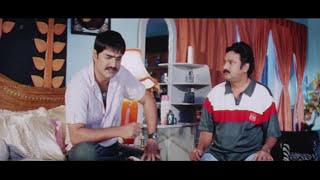 Comedy Scene Of The Day 36 ||  Romantic Comedy Scene Between Apoorva &  Krishna Bhagavaan