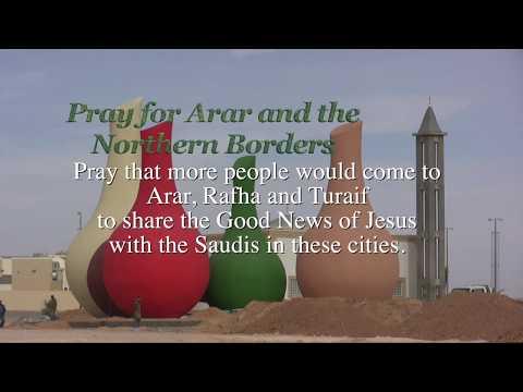Arar, Saudi Arabia, عرعر